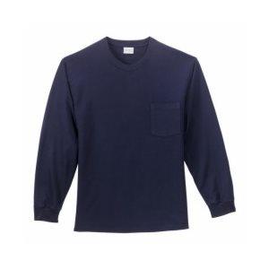Port & Company Long Sleeve T-shirt